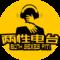 曙光两性频道FM-喜马拉雅fm