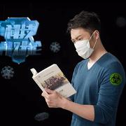 科技相对论【第三季】