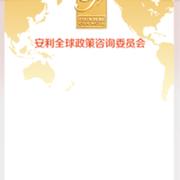 孙东FC 创业头五年微信380014492
