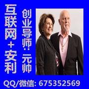 150.《耶格系统》2010.12-自由创业带来自由2 QQ/V信675352569