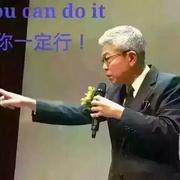 网盲自我改变成长为网红-广胜微信1714408268