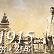 纽崔莱的故事第四部(完整版)大超老师:QQ/微信837758849