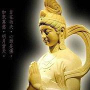 妙法普门-喜马拉雅fm