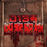 第300章 老邓之死