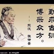 嫣然分享【仲景帆元手诊第三部(4)】微信FC81991942