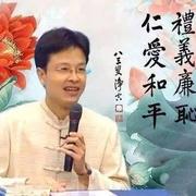 【做孩子一生的貴人】蔡禮旭老師主講(第十集)