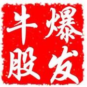 8.22日早盘 财经之都:心急吃不了热豆腐,混改+雄安依旧是风口-喜马拉雅fm