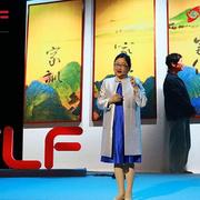 【SELF】得意典藏李翰莹:分享中华文化最美基因