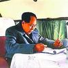 向毛泽东学习管理--李凯城/著-喜马拉雅fm