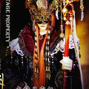 黃泉詠夜曲(永夜剧作家钢琴曲)-仙魔鏖锋之斩魔录