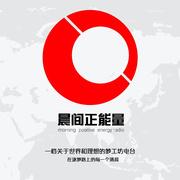 综合频道:《南风易起》