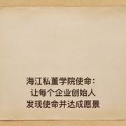 陈九川录46-1+黄以方录51-3-喜马拉雅fm