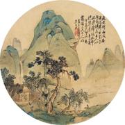 76.《从军行》唐 王昌龄(吟)