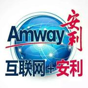 170【一位企业老板他相信了安利,收获了安利】(V信18477175051)-喜马拉雅fm