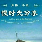 【直播回听】学好普通话,走遍天下都不怕