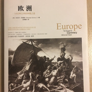 第三章,革命(10):1756-1813年(欧洲)-喜马拉雅fm