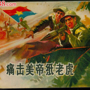 【第158期】1分钟解读《罗辑思维》为什么看好中国经济?【美帝挡不住我中华崛起之路】