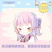 百思女神秀丨听过最奇葩的话,就是舍友的梦话0527(薯条酱)
