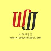 10行政法精讲第十讲—抽象行政行为(二)具体行政行为(一)