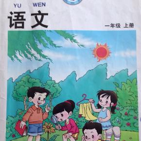 中文小故事专辑-喜马拉雅fm