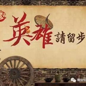 中国兽药策划网的个人专辑-喜马拉雅fm