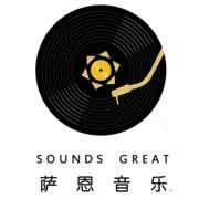 雪之华 - Lily - 萨恩音乐-喜马拉雅fm