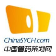 中国兽药策划网-喜马拉雅fm