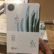 睡前故事2017.6.23