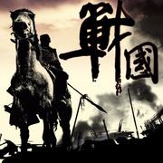 战国系列101:骑射胡服捍北疆英雄不愧武灵王-喜马拉雅fm