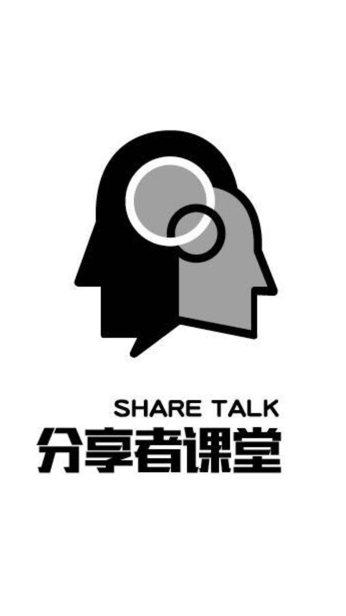logo logo 标志 设计 矢量 矢量图 素材 图标 1125_2001 竖版 竖屏