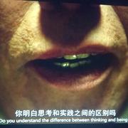2016 唐岩 与尹生的对话 上