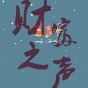 读万卷书,行万里路,如果10年前我们参观贵州茅台