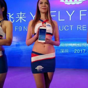 李财2017.6.25