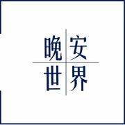 """【晚安,今天的世界】高温、暴雨、台风!中国天气遭遇""""三重天"""""""