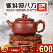 东石石瓢(微信zishamingfang)