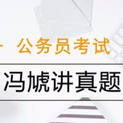 """083-20170921区委书记微信办公何以成""""网红""""-喜马拉雅fm"""