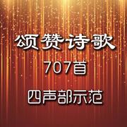605 Ye Su Ai Wo 男高