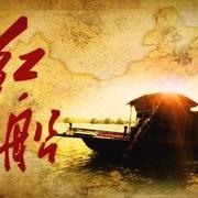 南湖放歌(朗读)——山林子自然智慧诗