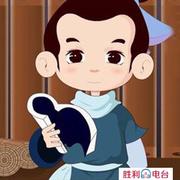 赵磊《四时田园杂兴》