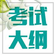 【2017新增法条带读】中外合作经营企业法