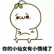 小莹:我在阜城的大雨中凌乱