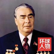 【传 奇】勃列日涅夫,总书记指挥不了外长-喜马拉雅fm