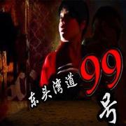 宝马山双尸案02(杀人动机扑朔迷离)