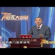 朱明坤:精细化成本管理