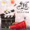 梦想电影院-喜马拉雅fm