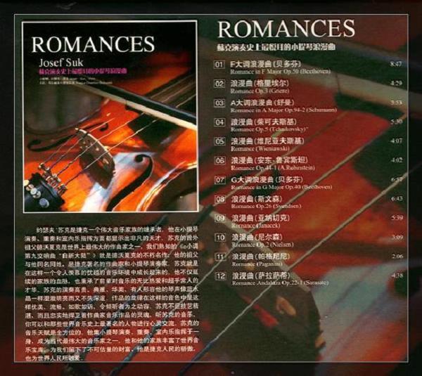 他在小提琴演奏,重奏和室内乐指挥方面都显示出非凡的天才.
