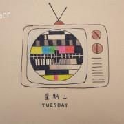 电视剧之歌