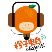 阿里巴巴橙子频道-喜马拉雅fm