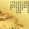 宋词鉴赏辞典(五)辛弃疾专辑-喜马拉雅fm
