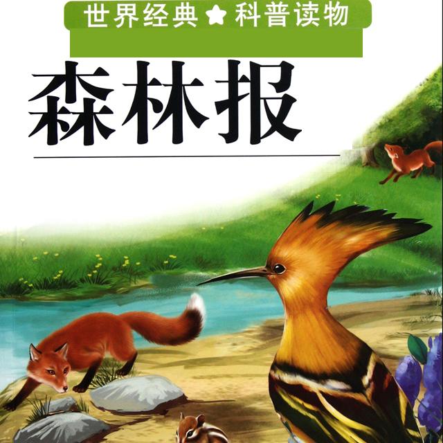 关于灵长类动物的名著